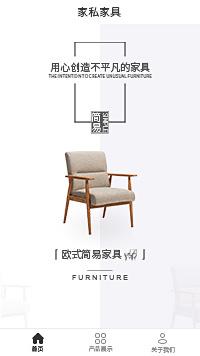 现代办公家具-欧式家具