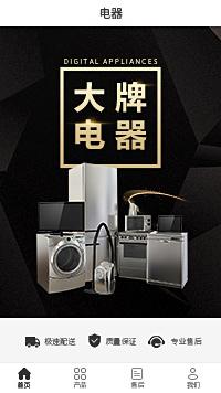 电器-厨房电器
