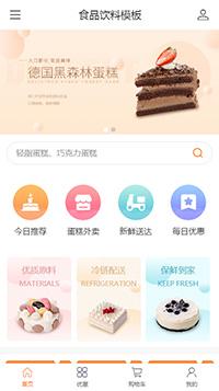 卖蛋糕_甜品_松饼_夹心蛋糕饼干店的网站模板