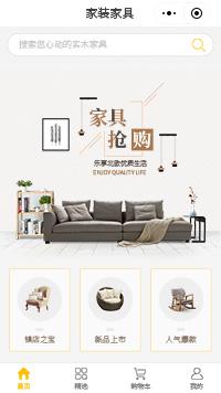 家具定制-办公家具定制-北京办公家具定制公司小程序