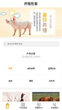 养猪场-智能养猪设备企业