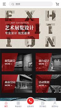 展台设计_展览设计_展台搭建公司官方手机网站模板