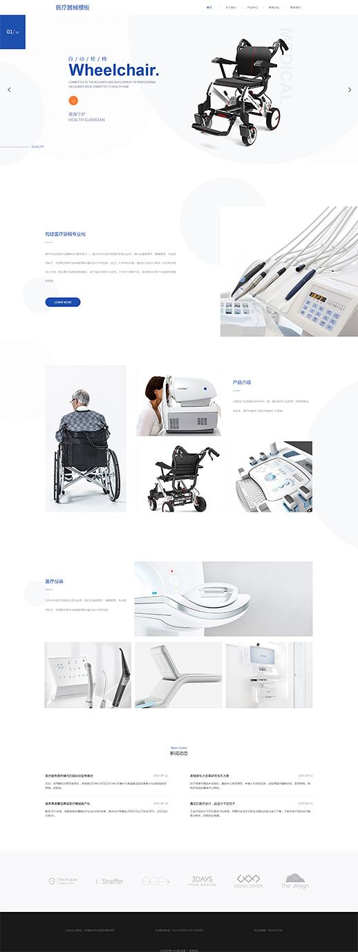 精美医疗设备监护仪
