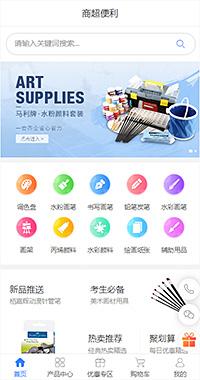 分散剂-颜料-颜料的分散剂生成厂家小程序商城