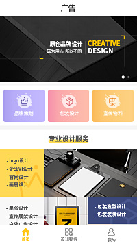 logo设计-logo设计公司小程序模板