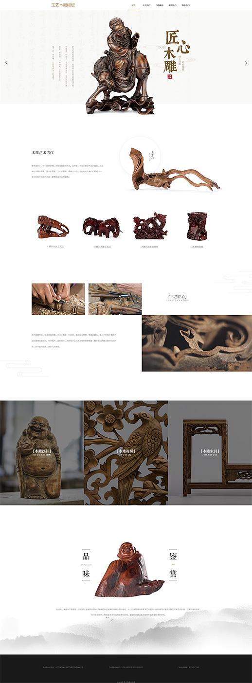 大气工艺雕塑木雕摆件