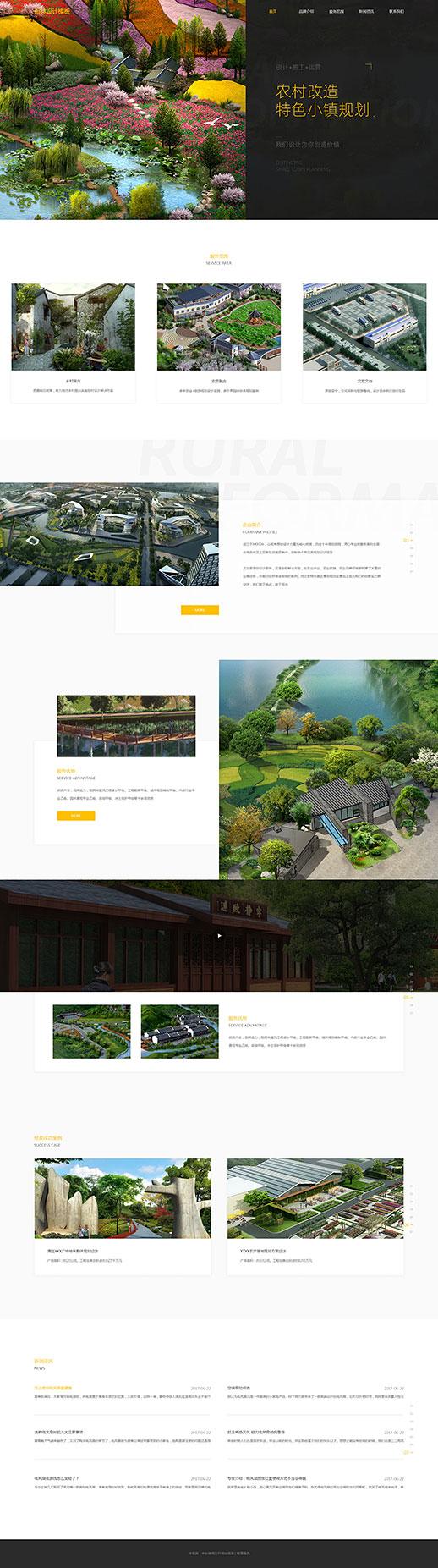 精品园林设计服务