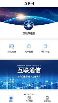 广州软件开发-小程序开发公司小程序模板
