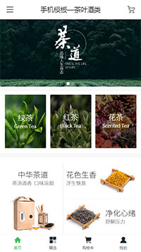 花草茶_陈年普洱_茶包_茶饼网购网店模板