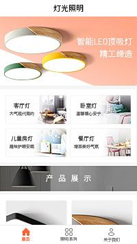 办公室装饰设计-办公室装饰设计小程序模板