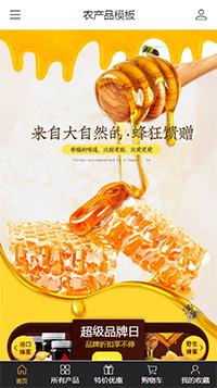 蜂蜜网上商城_蜂蜜网上专卖店微商城模板