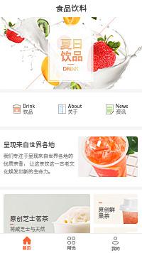 奶茶咖啡小程序-奶茶咖啡小程序模板