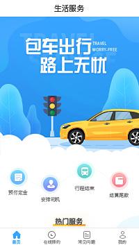青海湖旅游包车-青海湖旅游包车公司