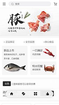 冷鲜肉_火腿_牛排网购微商网店网站模板