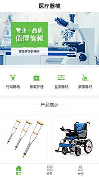 老年人电动轮椅-轮椅厂家在线制作