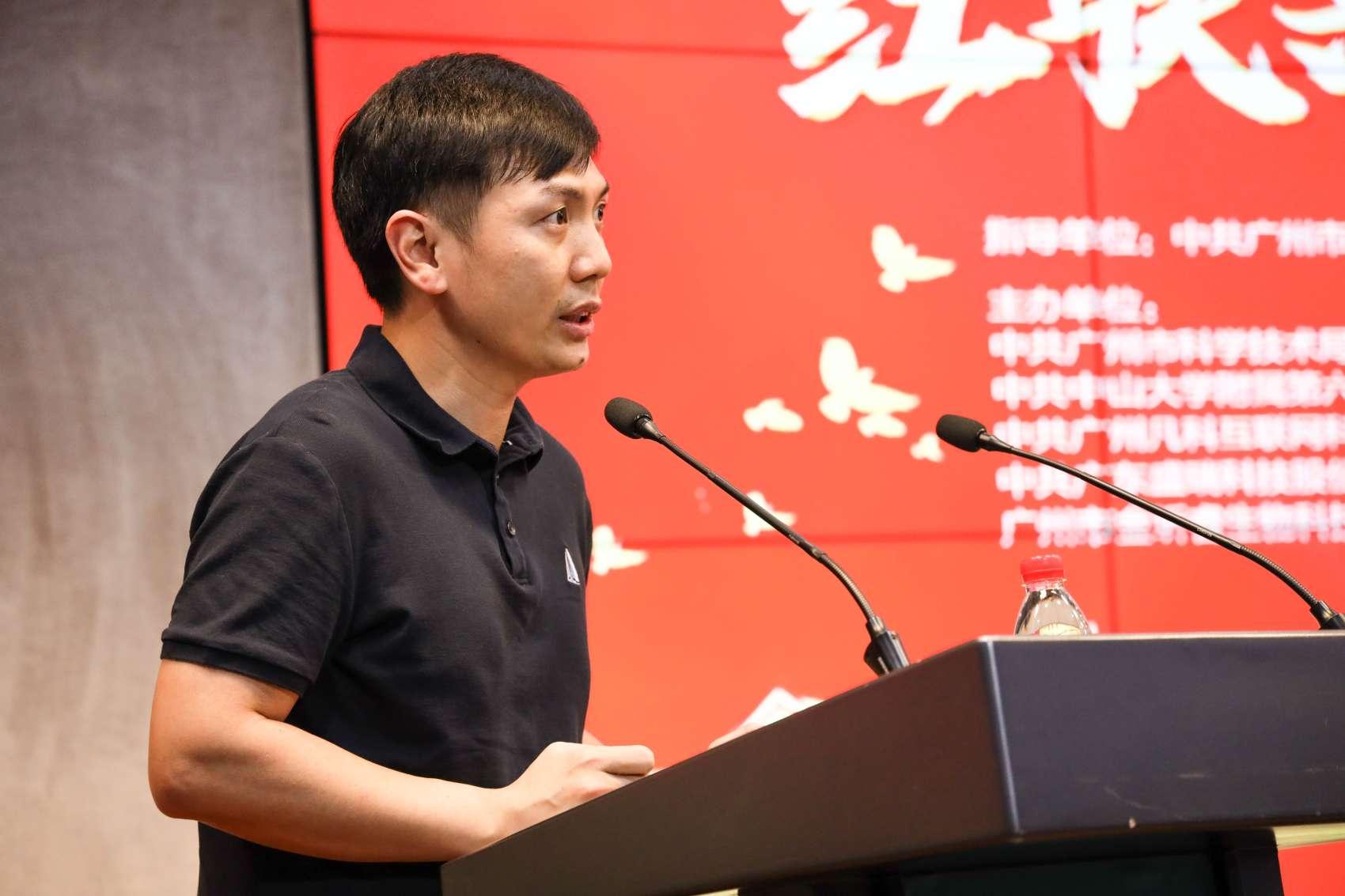 广州凡科互联网科技股份有限公司联合创始人兼副总经理江杰