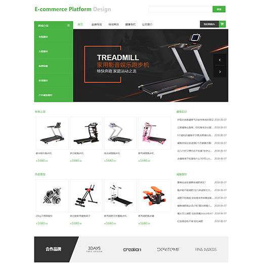 web电商模板_web电商网站模板