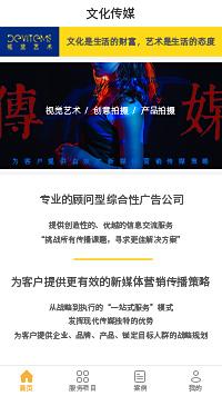 上海广告公司-上海广告有限公司小程序模板