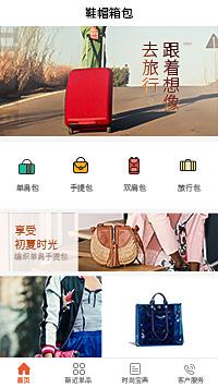 旅行箱-行李箱-外交官旅行箱厂家小程序