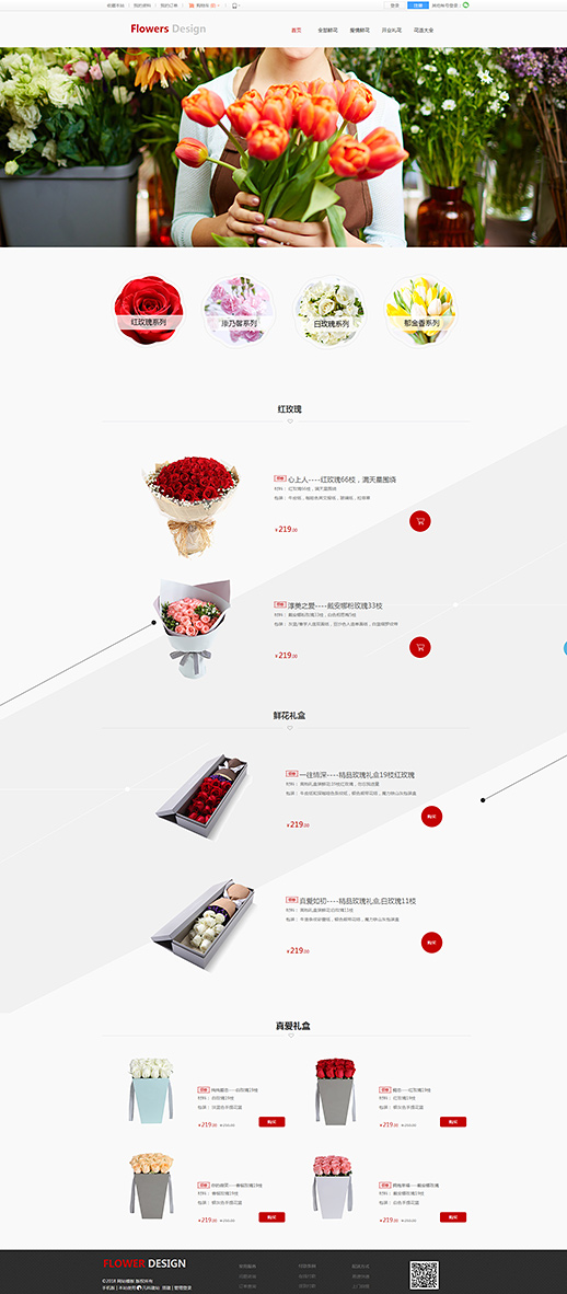 鹿角海棠_千佛手_多肉植物网店商城网站模板
