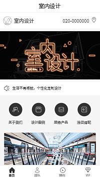 中国室内设计-中国室内设计