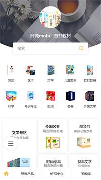 图书新零售店网站模板_图书交易平台商城网站模板