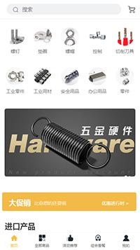 合金_全铜_不锈钢垫圈厂家公司网站模板