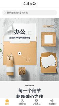 多功能文具盒_多功能文具盒专卖网店小程序模板