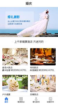婚庆摄影-婚庆摄影公司
