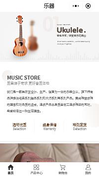 尤克里里_尤克里里网上专卖店_尤克里里批发厂家小程序商城模板