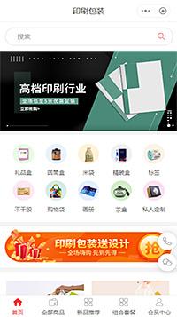 广告印刷_广告印刷公司_深圳广告印刷小程序