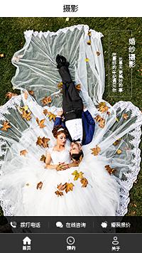 婚纱摄影婚纱照-婚纱摄影婚纱照工作室小程序开发模板