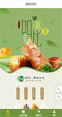 粽子-咸肉粽专卖企业小程序模板