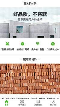 墙砖-卫生间墙砖-厨房墙砖公司小程序模板