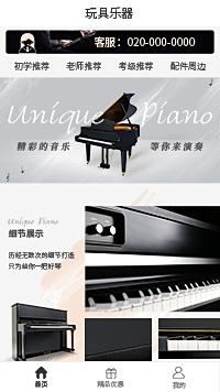 钢琴-在线钢琴弹奏小-在线钢琴模拟器程序