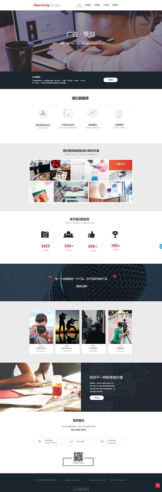 创意品牌设计网站多少钱?