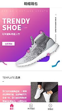 鞋店-网上鞋店加盟小程序模板