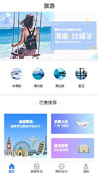 国内游-国内游旅行社推荐小程序模板