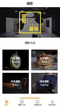 婚纱摄影工作室_上海婚纱摄影工作室小程序模板