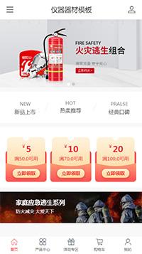 仪器设备公司网站模板_仪器设备商店网站模板