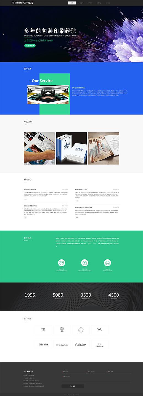 专业印刷包装设计