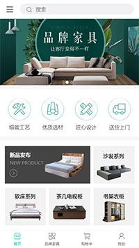 家具配件定制_实木床_双人床厂家官网网站模板