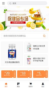 鱼油胶囊_褪黑素片_鱼肝油网店网购商城网站模板
