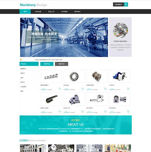 小型机床_液压件_切片机公司厂家官网网站模板