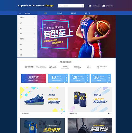 外贸服装网站模板_服装店详情模板