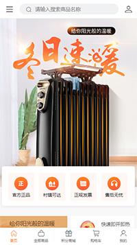 电暖器_碳纤维电暖器厂家_电暖气微商城