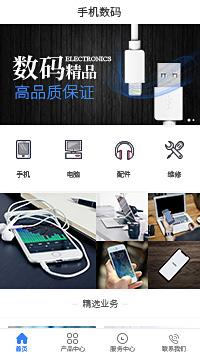 手机配件-手机配件批发市场小程序模板