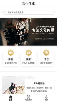 上海影视广告公司-上海影视制作公司小程序模板