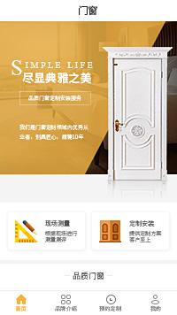 系统门窗-塑钢门窗小程序模板