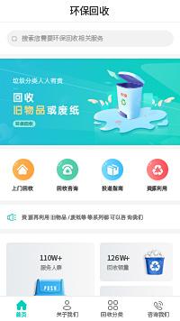 广州环保公司-环保公司